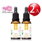 Dr.Hsieh 20%杏仁花酸植萃美白液30ml 2入組