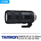 (A025)TAMRON 70-200mm F2.8 Di VC USD 公司貨