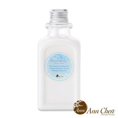 陳怡安手工皂 保濕身體乳250ml 康福舒壓