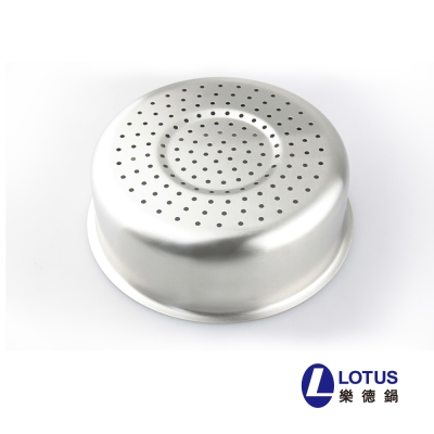 LOTUS 壓力鍋蒸盤蒸架