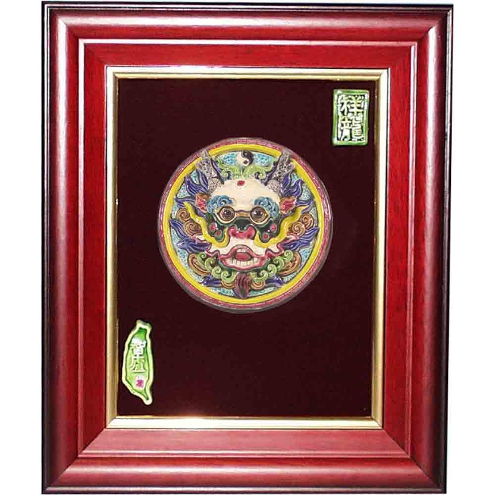鹿港窯-交趾陶裝飾壁畫-太極龍王(S)