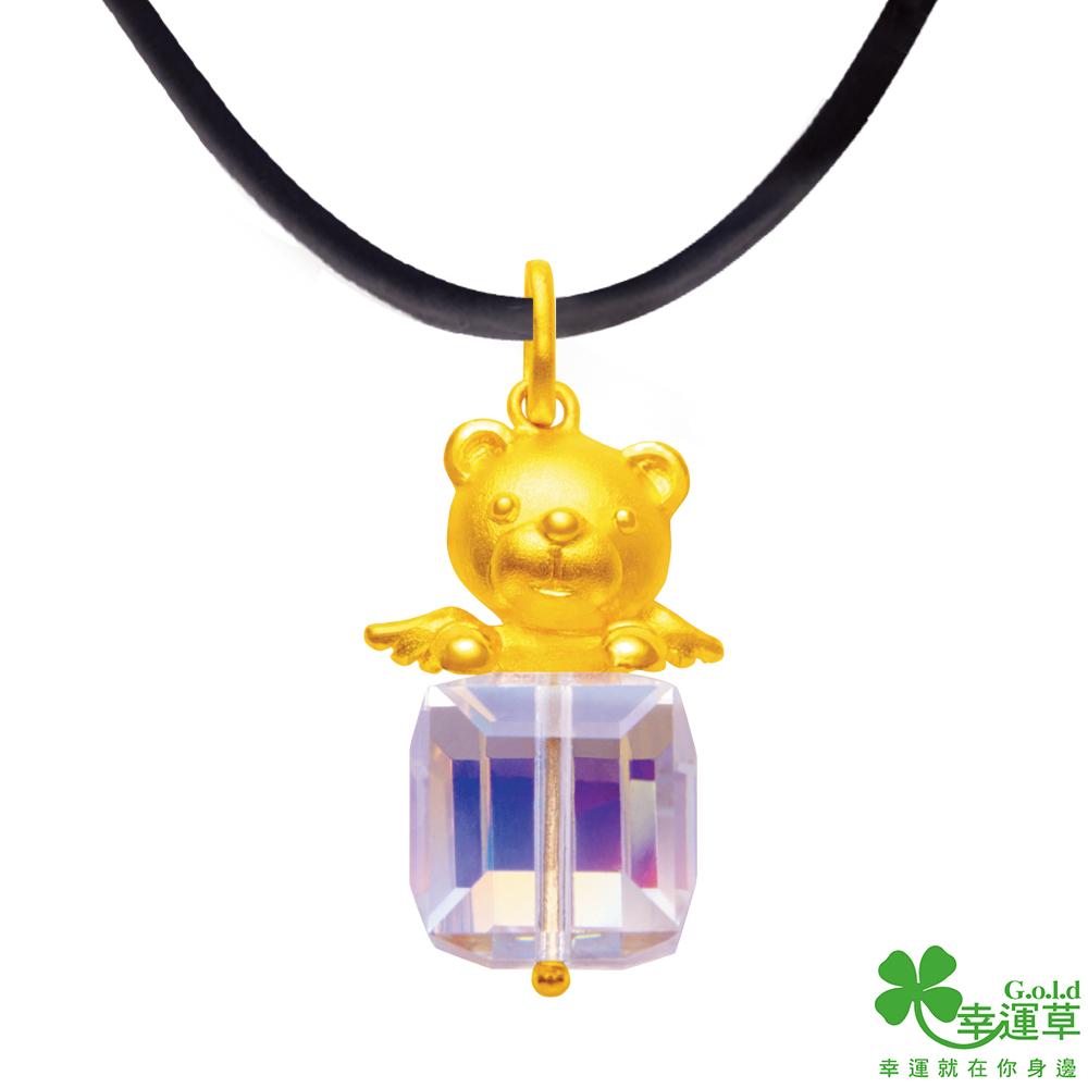 幸運草 熊愛你黃金/水晶墜子 送項鍊
