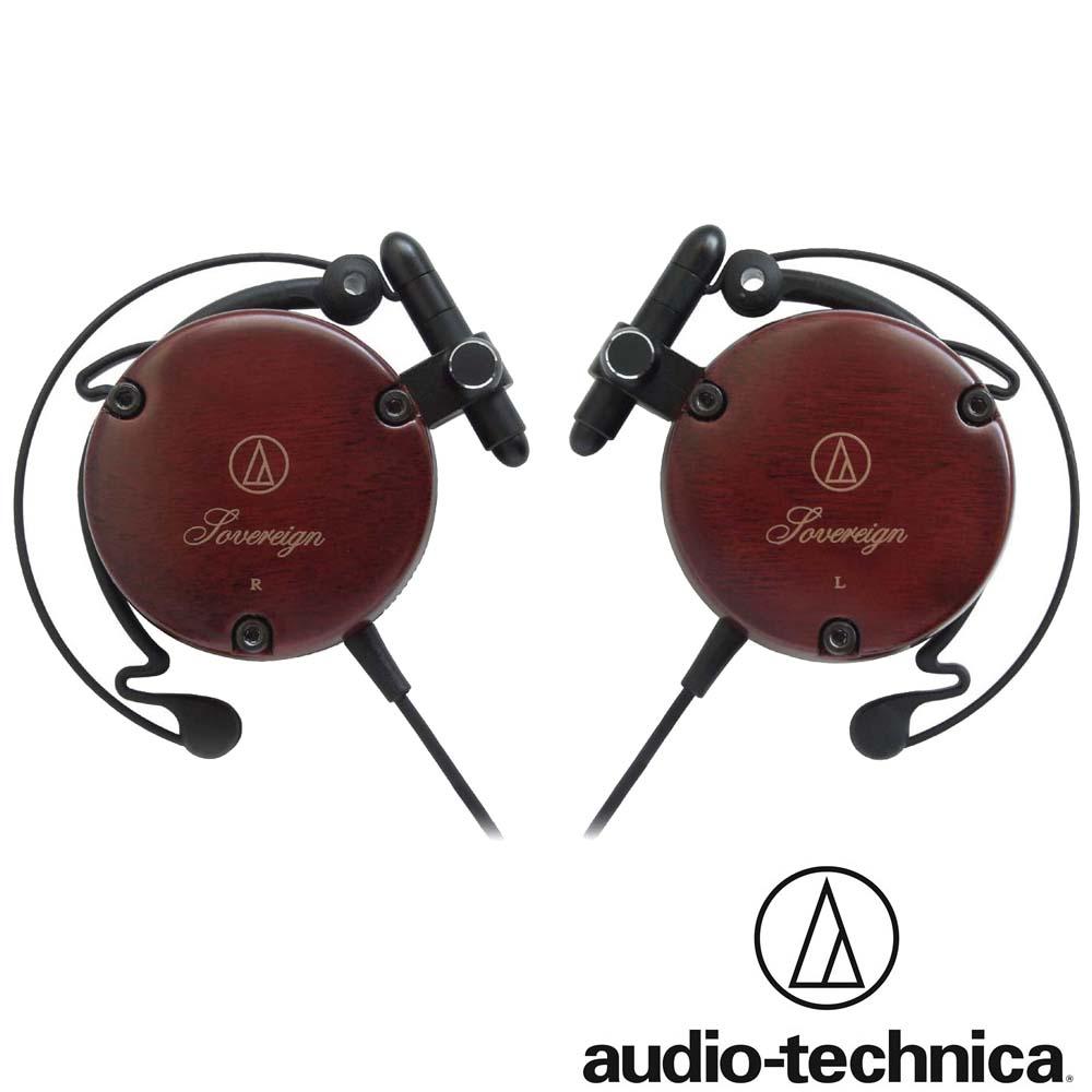 【贈雙USB夜燈充電座】鐵三角 世界限量版櫻花木耳掛式耳機 ATH-EW9