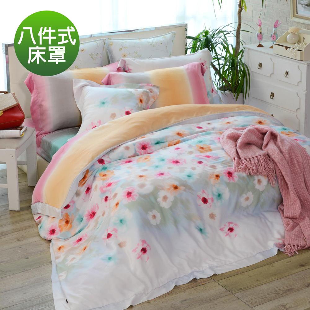 義大利La Belle 繽紛花季 加大天絲八件式兩用被床罩組