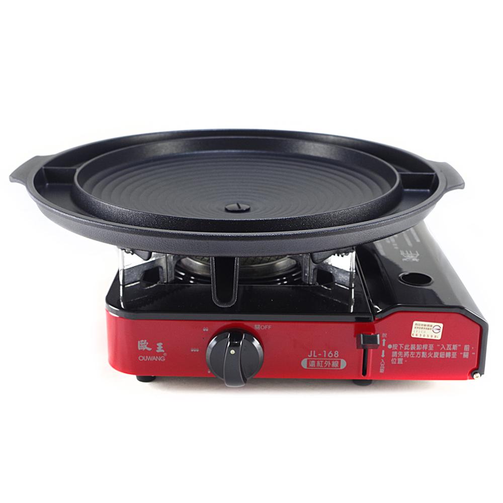 歐王卡式休閒爐JL-168+韓國大理石雙用圓烤盤NY2499