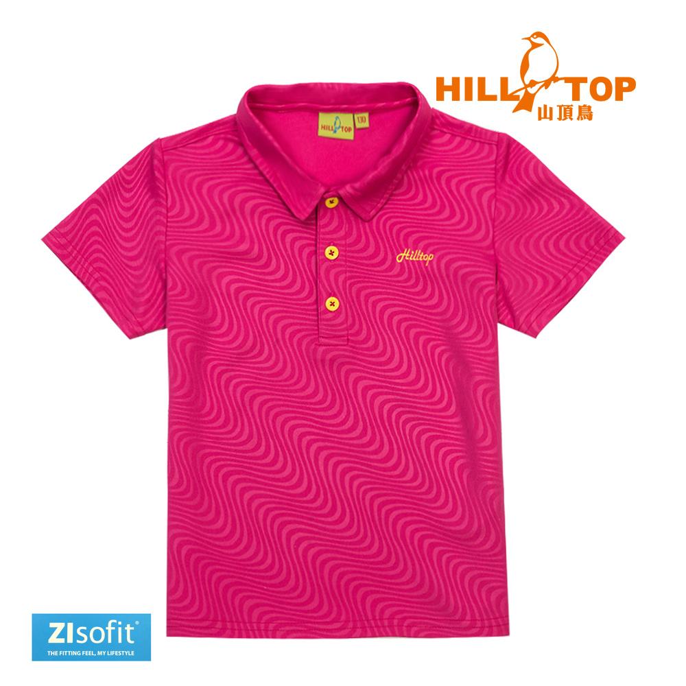 【hilltop山頂鳥】童款吸濕排汗抗UV壓花POLO衫S14C01-桃莓冰沙