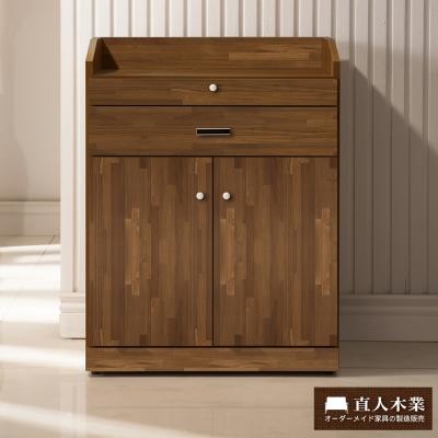 日本直人木業 BRAC層木多功能餐櫃/飲水機架 60x40x80cm