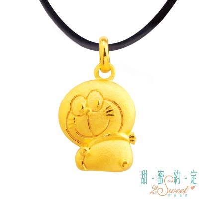 甜蜜約定 Doraemon 回憶哆啦A夢  9999 純金墜飾