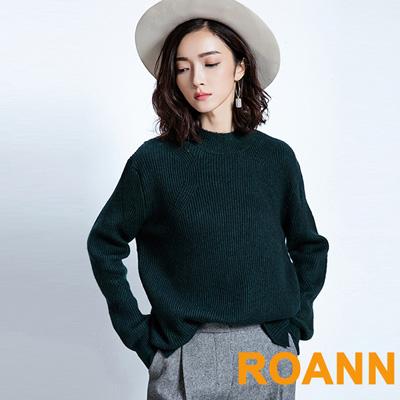寬鬆長袖圓領開衩擺針織衫(共三色)-ROANN