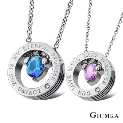 GIUMKA情侶對鍊珠寶白鋼項鍊 為愛而生