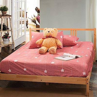 Carolan-星軌 加大床包枕套組
