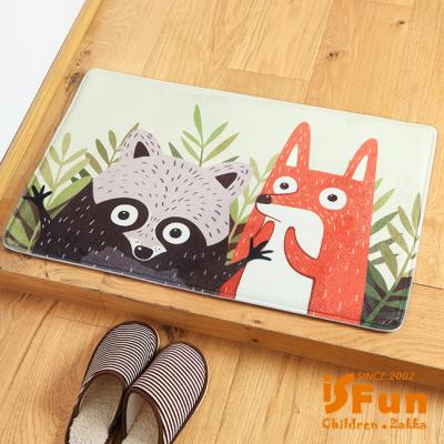 iSFun 懵懂狐狸 療癒動物絨毛腳踏地墊40x60cm