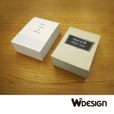 W2Design 一日一作/無時效365天日曆-兩入組(Simple+POP)