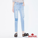BRAPPERS 女款 Boy Friend系列-彈性中低腰四重奏八分反摺褲-淺藍