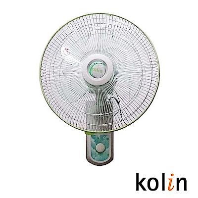 歌林kolin-14吋涼風壁扇KF-SH142W