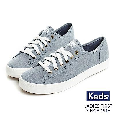 Keds KICKSTART 厚底綁帶休閒鞋-靛藍