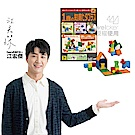 日本People 1歲的益智磁性積木組合(1Y+)