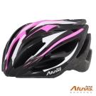《Atunas Bike》歐都納 HE15011 MOTION安全帽 黑/桃/白