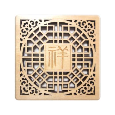T-Collection - 古典花窗格 楓木 客製化 雕刻杯墊【祥】- 雙入