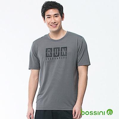 bossini男裝-速乾短袖圓領上衣03淺灰