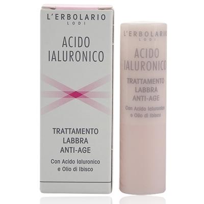 L-ERBOLARIO 蕾莉歐 柔嫩保濕護唇膏(4.5ml)