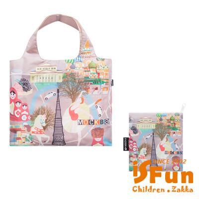 iSFun 莫斯科夢遊 防水摺疊輕便購物袋