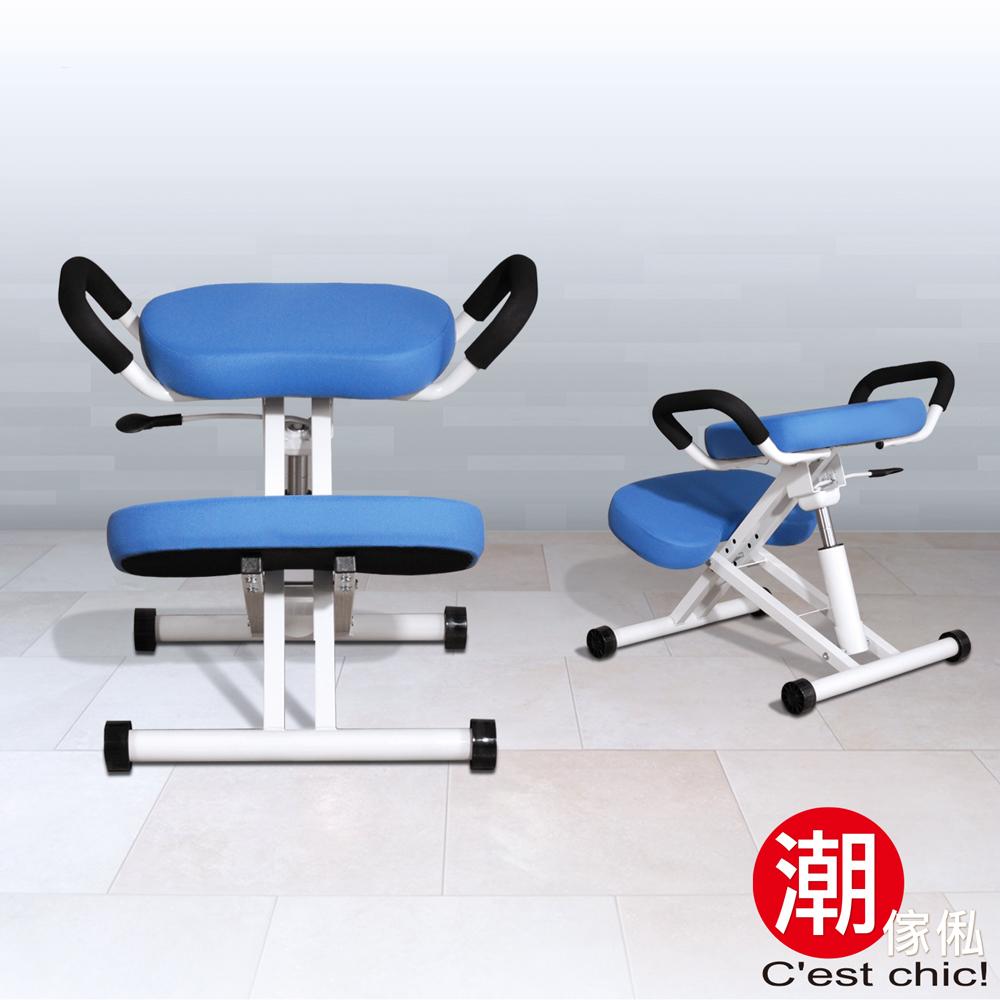 Cest Chic-Muse繆斯人文工學跪姿椅-MIT-藍 W63*D64.5*H63cm