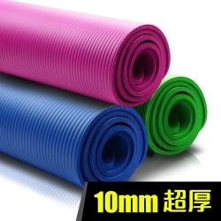 10mm瑜珈墊/NBR加厚加長款(送背袋)