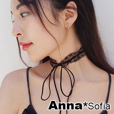 【2件399】AnnaSofia 單蕾絲絨繩綁結 鎖骨單層頸鍊CHOKER(黑系)