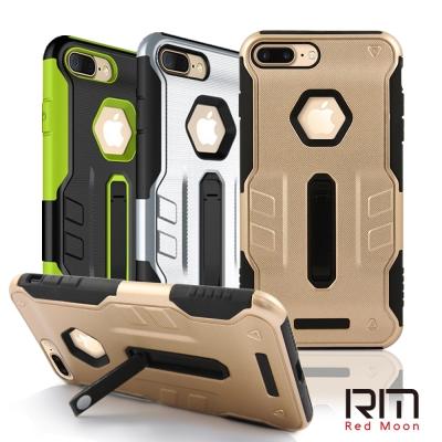 RedMoon APPLE i8 Plus/i7 Plus 神盾耐衝擊立架手機殼