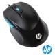 HP m150 有線滑鼠 product thumbnail 1