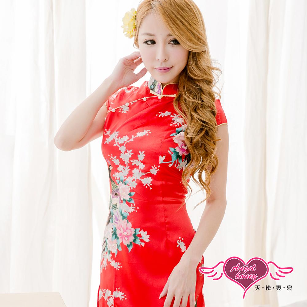 旗袍 角色扮演服 東方迷情華麗(紅F) 天使霓裳