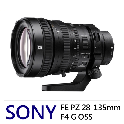 SONY SEL PZ 28-135mm F4 G OSS 鏡頭*(平輸中文)