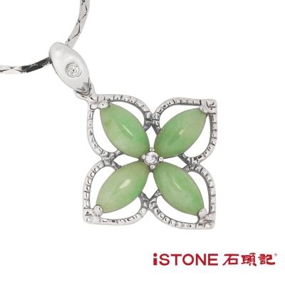 石頭記 糯種翡翠925純銀項鍊-閃耀