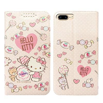 Hello Kitty貓 iPhone 8 / 7 Plus 粉嫩系列彩繪磁力皮套(軟糖)