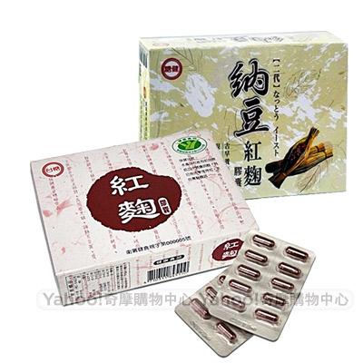 【台糖】糖健 二代納豆紅麴膠囊1盒+紅麴膠囊1盒
