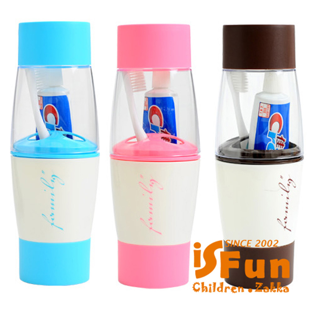 iSFun 洗漱杯組 刷牙杯架套組合 隨機色