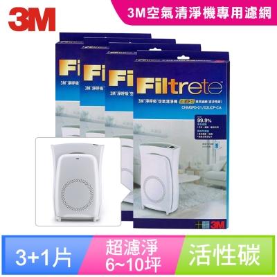 3M 淨呼吸空氣清淨機超濾淨型 6及10坪專用濾網 3入送1入(共4入)