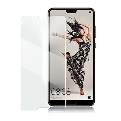 Xmart for 華為 Huawei P20 Pro 薄型 9H 玻璃保護貼-...