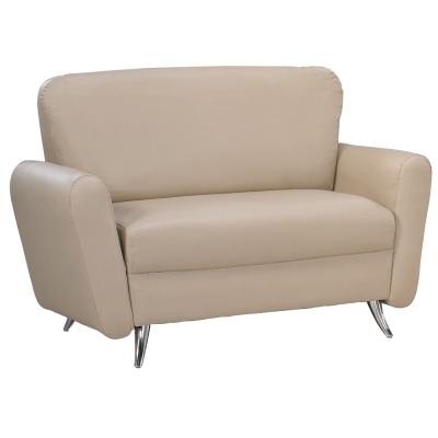 沙發 雙人座 佛里達皮沙發 兩色可選 品家居