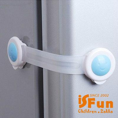 iSFun 兒童防護 加長型櫃子抽屜防開鎖 4入