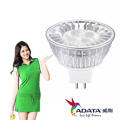 威剛 ADATA MR16 6W LED 投射燈 白光 1入