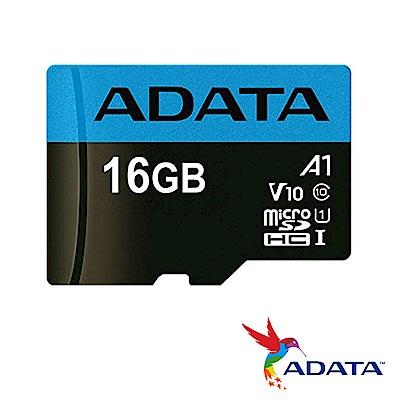 ADATA 威剛 16G 85MB/s microSDHC U1 A1 V10 記憶卡