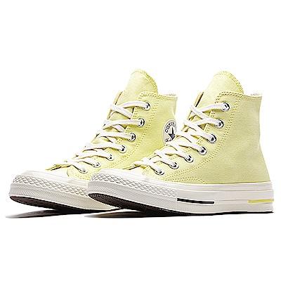 CONVERSE-男女休閒鞋160521C-鵝黃