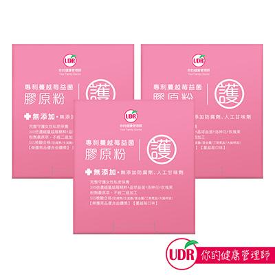 UDR專利蔓越莓益菌膠原粉-隨身包組(5包/盒)x3盒