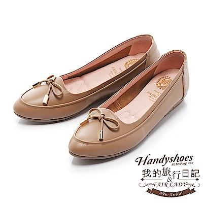 Fair Lady 懶骨頭 優雅蝴蝶結造型平底鞋 焦糖