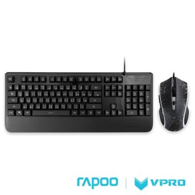 雷柏-RAPOO-VPRO-V110炫彩背光電競鍵