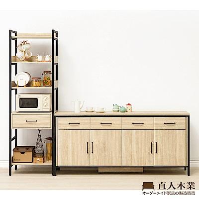 日本直人木業-CELLO明亮簡約輕工業風181CM廚櫃加1抽60CM置物櫃