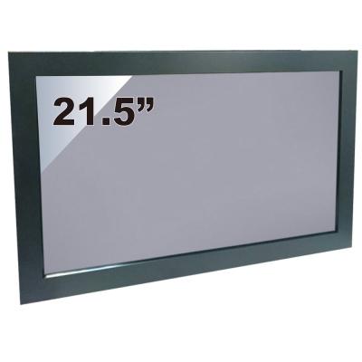 Nextech M系列 21.5吋 紅外線觸控螢幕
