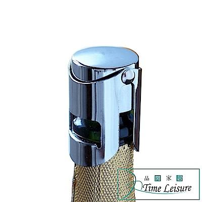 Time Leisure 不鏽鋼保鮮香檳塞(2入組)
